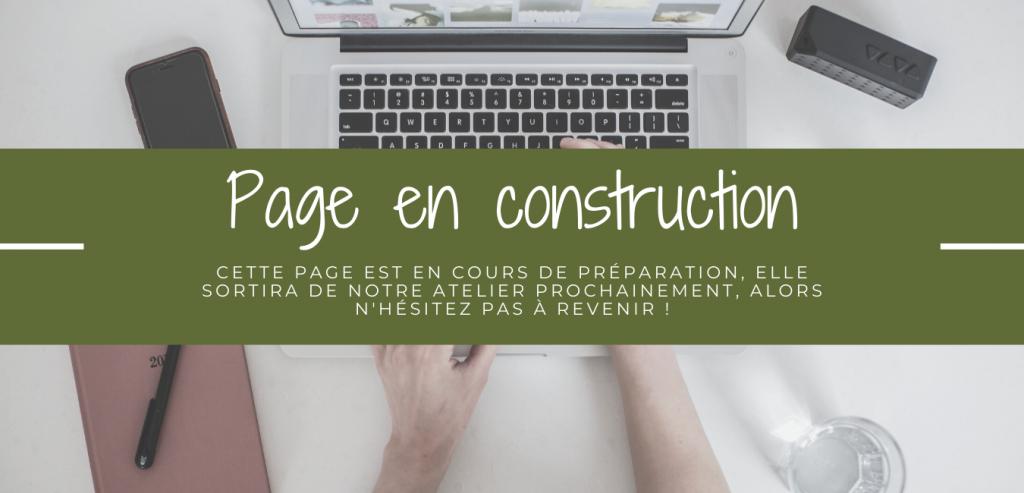 page construction conforalu